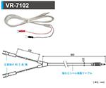 Voltage Data Logger Sensor VR-7102