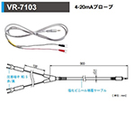 Voltage Data Logger Sensor VR-7103