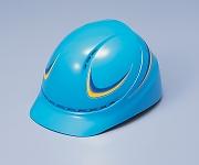 ヘルメット ブルー 1820-FZEPA
