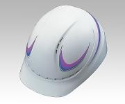 ヘルメット ホワイト 1820-FZEPA