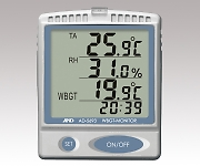 Heatstroke Index Monitor (Wall Mounted, Desktop Type) AD-5693