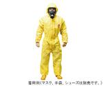 全身化学防護服(マイクロケム(R))等