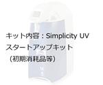 Ultrapure Water Generation Unit SIMSV01JP Starter Kit SIMSSTRTJ