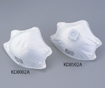 [Out of stock]Dustproof Mask DS2 20 Pieces and others