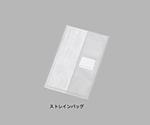 Filtration Bag TI7000