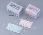 Surgical Mask Blue Middle Plate and others