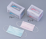 [Out of stock]Surgical Mask Blue Middle Plate and others