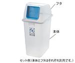 分別リサイクルペール