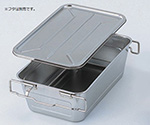 Stacking Portable Tray (618 x 380 x 135mm) and others