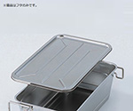 Stacking Portable Tray Cover HF-723-A
