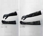 Heat Resistant Glove 19-024-08 SCORPIO Short M and others