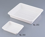 PVC Tray 245 x 195 x 50mm and others