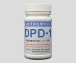 Residual Chlorine Analyzer DPD-1