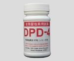 Residual Chlorine Analyzer DPD-4