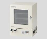 ETTAS CRシリーズ 真空乾燥器