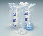 PS (Polystyrene) Petri Dish φ52 x 10mm 10 Pieces x 1 Pack NH-52