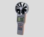 Digital Wind Speed/Air Flow Meter WS-05