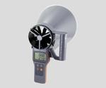 Air-Measuring Adapter WS-05C