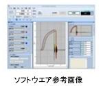 グラフ作成・編集ソフト ForceRecorder