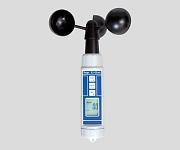 Waterproof Cup Anemometer CW-70