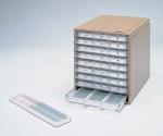 オペクト整理箱 本体 9段 304×450×400mm