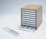 Organize Box  9 Stages 304 x 450 x 400mm