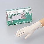ファクトギア手袋 スタンダード ラテックス