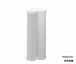 Highly Pure Water Generation Unit PR0G0T0S2 Proguard TS2 Filter Cartridge PROG0T0S2