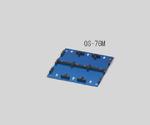 プレート用プラットホーム OS-76M