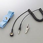 アズピュアアンクルストラップ CAS 5個 (静電気対策用品) CAS-208シリーズ