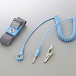アズピュアリストストラップ CWS-109(静電気対策用品) CWS-109シリーズ