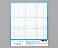 [取扱停止]ダストサンプラー DS-20シリーズ