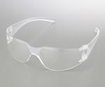 Protective Eyeglasses (JACKSON Safety) Reasonable Type and others