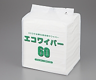 拭き取りワイパー エコワイパー60 300×360mm 100枚×8袋