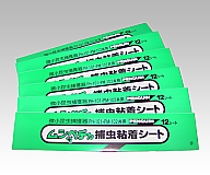 Insect Collector For Replacement Adhesive Sheet 72 Pieces