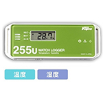 Thermo-Hygro Data Logger With Display KT-255U
