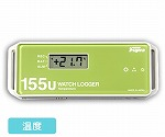 データロガー 表示付き KT-155U (温度)