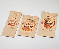 紙製コゴミ袋