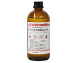 N,N-Dimethylformamide CASNo:68-12-2 500mL 04001405