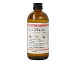 1,4-ジオキサン 特級 500mL CAS No:123-91-1