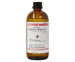 エチレングリコール 特級 500mL CAS No:107-21-1