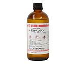 Petroleum Benzine CASNo:8030-30-6 500mL 16000955