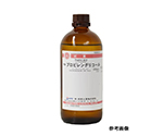 プロピレングリコール 特級 500mL CAS No:57-55-6 16005015