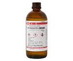 Tetrahydrofuran CASNo:109-99-9 500mL 20000445