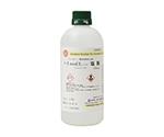 1mol/L(1N) 塩酸 VS 500mL