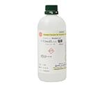 0.1mol/L(N/10) 塩酸 VS 500mL