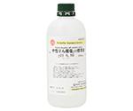 中性りん酸塩pH標準液 pH 6.86 500mL 43002325