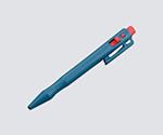 プラスメタルボールペン