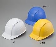 通気孔付きヘルメット