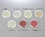 SANISPECK Stamp Medium, Agar Plate (Standard) and others